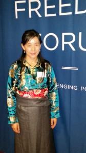Lhamo Tso